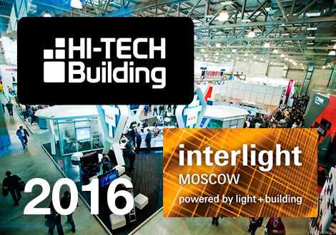 iRidium на выставках HiTechBuilding и Interlight Moscow