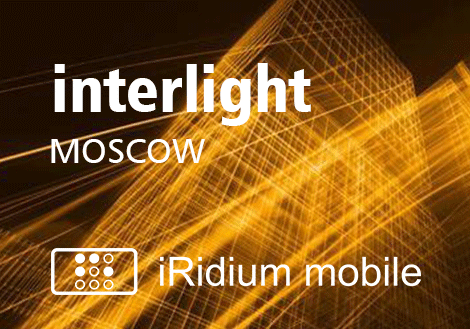 iRidium mobile на Interlight Moscow 11-14 ноября
